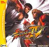 Street Fighter IV  (jewel) 1C DVD