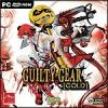 Guilty Gear Gold